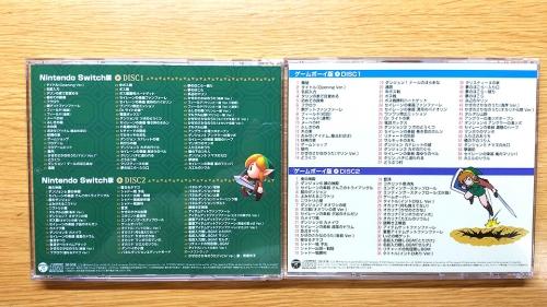 ゼルダの伝説_夢をみる島_オリジナルサウンドトラック_06