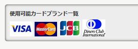 creditcardlist.png