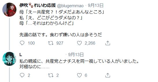 20190922084213.png