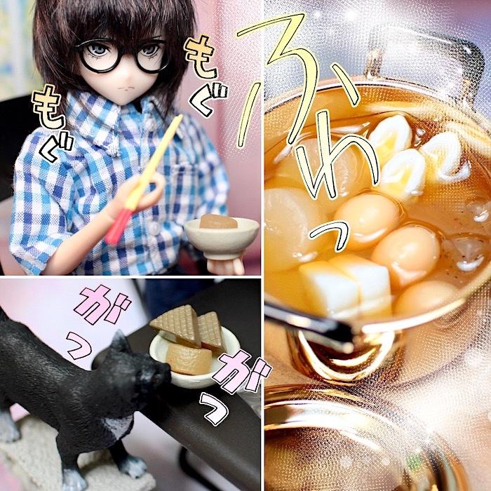 EX-CUTE-Hime_Asterisk-Ren0122.jpg