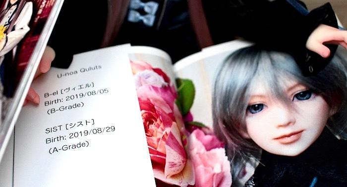 U-noaQuluts0081.jpg