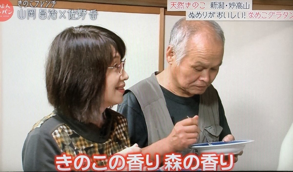 ごはんジャパン11