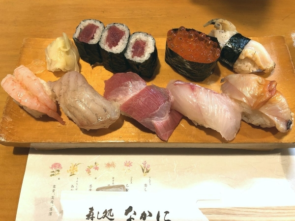 なかに上寿司
