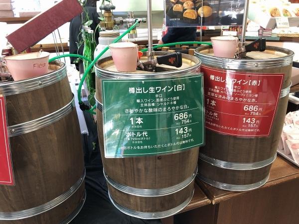 生ワインの樽