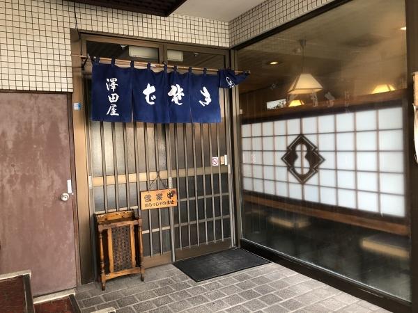 澤田そば屋