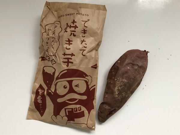 ドンキ焼き芋2