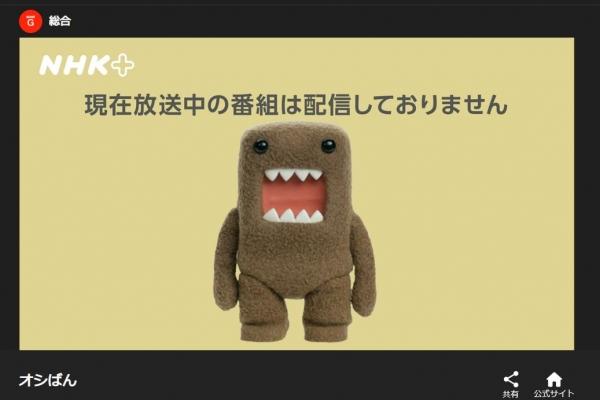 NHKプラス2