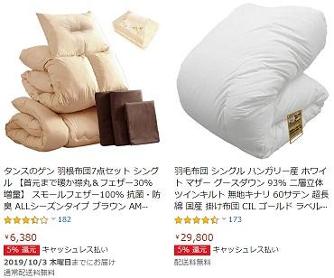 Amazon1001.jpg