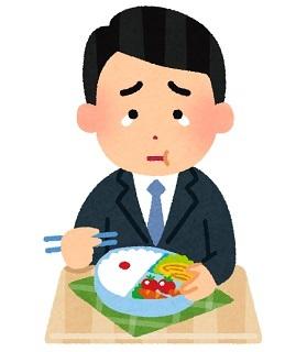 bentou_businessman_cry0113.jpg