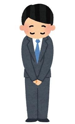 business_ojigi_man1231.jpg