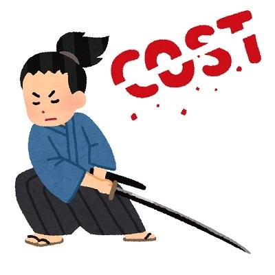 cost_cut_sakugen_samurai1201.jpg