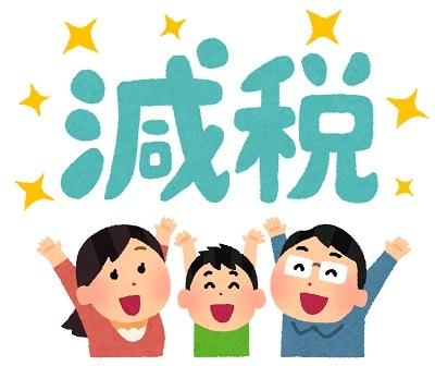 genzei_happy_family1105.jpg