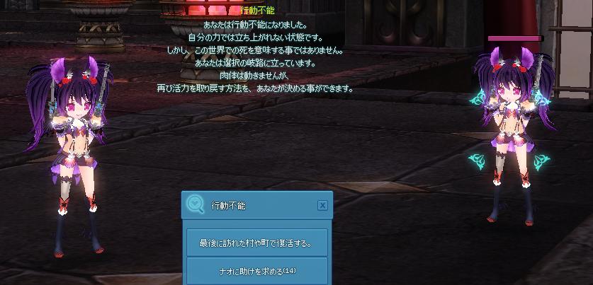 mabinogi_2019_11_09_004.png