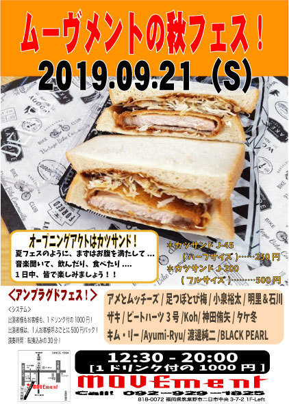 20190921-A.jpg