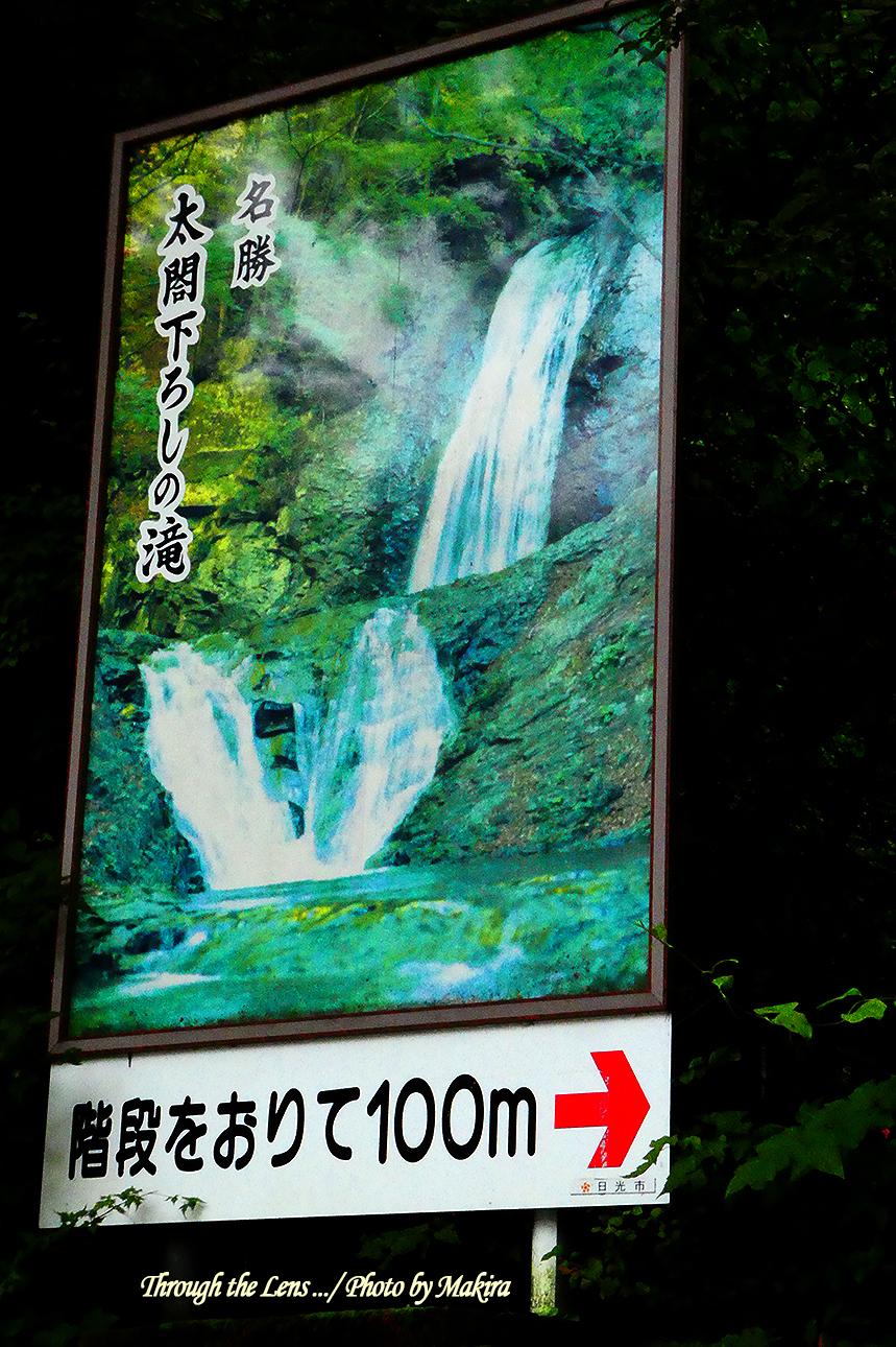 太閤下ろしの滝TZ1