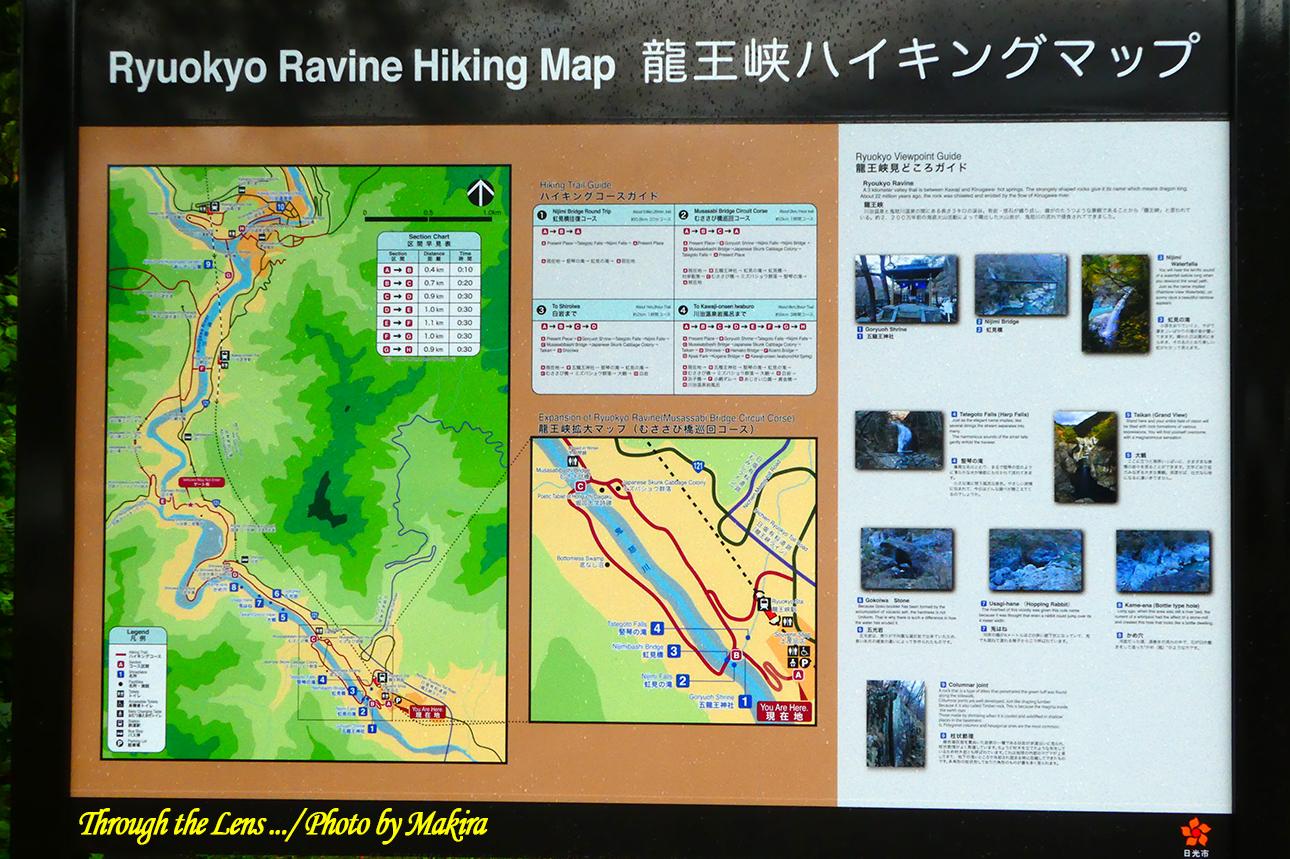 竜王峡ハイキングマップTZ1