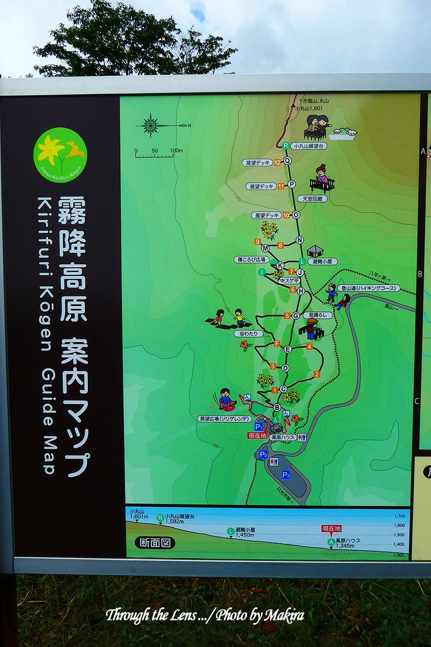 日光市霧降高原-キスゲ平園地案内MapTZ1