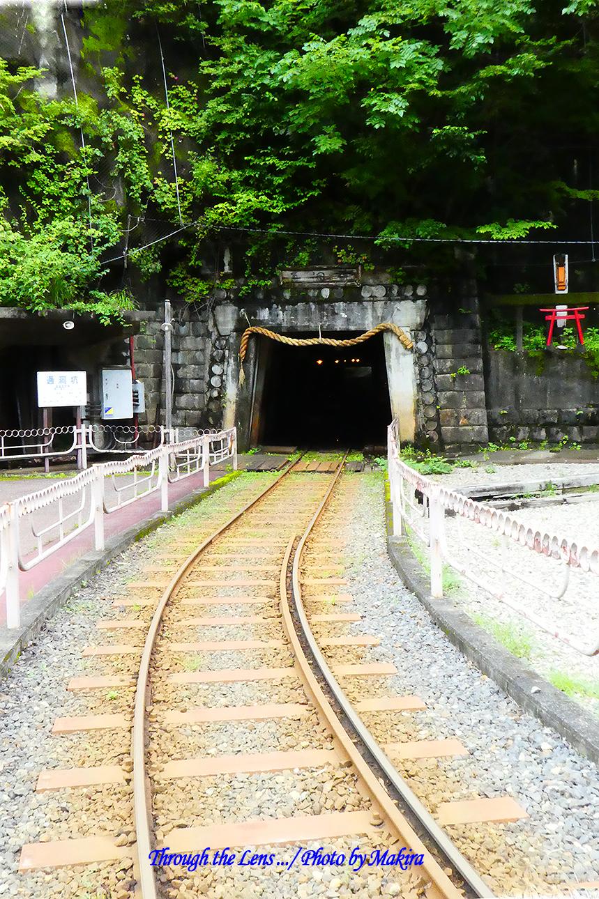 坑内入口TZ1