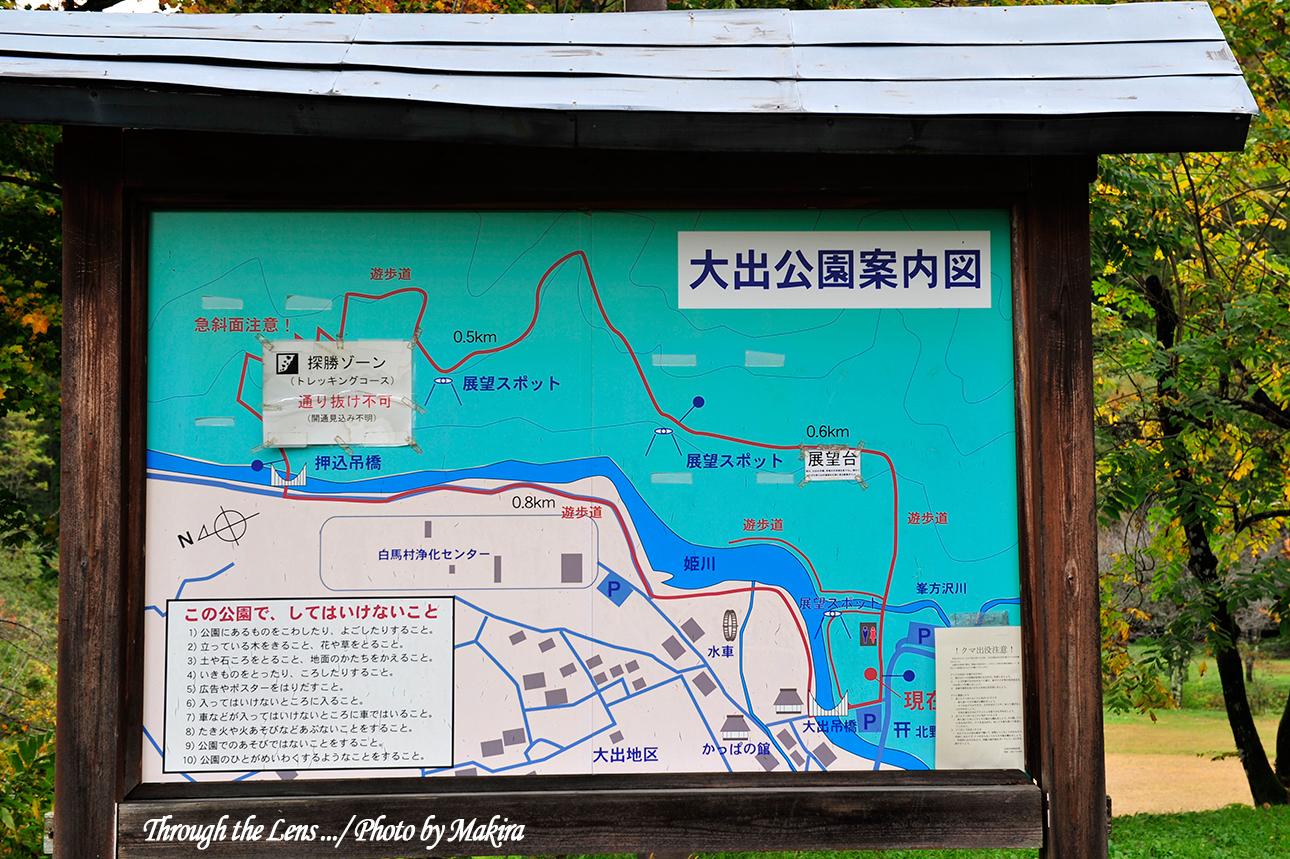 大出公園案内図1