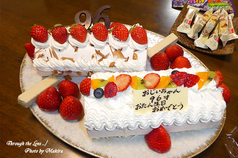誕生日ケーキ(20170223)96才TZ1