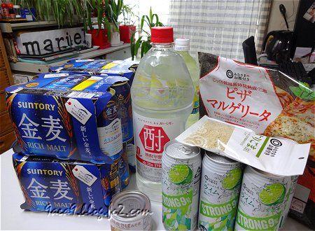 1000円引きの品が到着 楽天