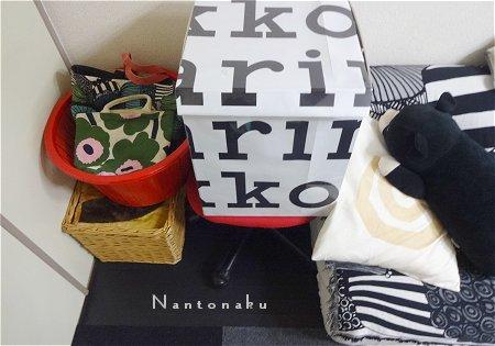 NANTONAKU 09-29 なかなか 片付かない部屋の隅っこ 2