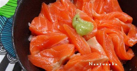 NANTONAKU 10-09 138円_ごはん40円サーモン丼 2