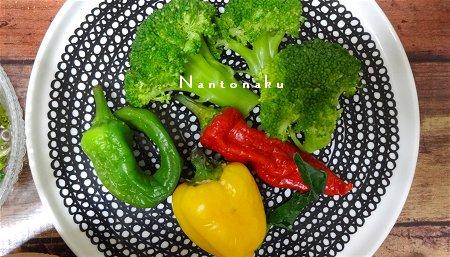 NANTONAKU 10-20 そのまんま野菜 1