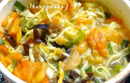NANTONAKU 10-29 日清 カップヌードル 糖質脂質 50% OFF 1