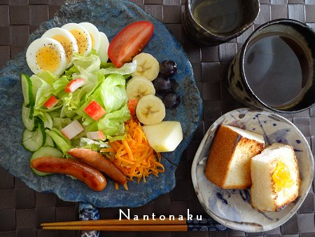 NANTONAKU 11-3 実家の朝ごはん 1