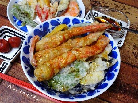 NANTONAKU 11-24 お安い半額赤海老で 天丼 1