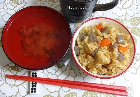 NANTONAKU 11-27 シンプルに混ぜご飯と梅のお吸い物 1