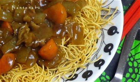 NANTONAKU 11-30 カレーでパリカリ麺 2
