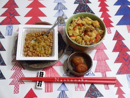 NANTONAKU 12-13 12月なのでmarimekko クーシコッサで賑やかにした貧相な食事w1