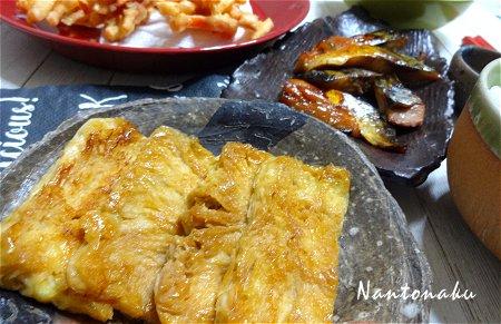 NANTONAKU 1-4 家にある食材の残りを食べ尽くそう 5