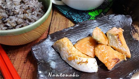 NANTONAKU 1-11 冷凍焼け寸前の半額鮭を救出 2