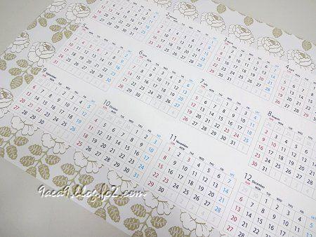marimekkoカレンダー