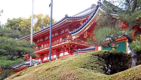 2020 3-20 京都 八坂神社に寄って 祇園へ1