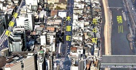 2020 3-20 京都 木屋町 先斗町
