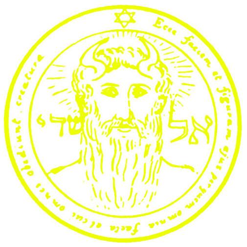ソロモン太陽の護符 by占いとか魔術とか所蔵画像
