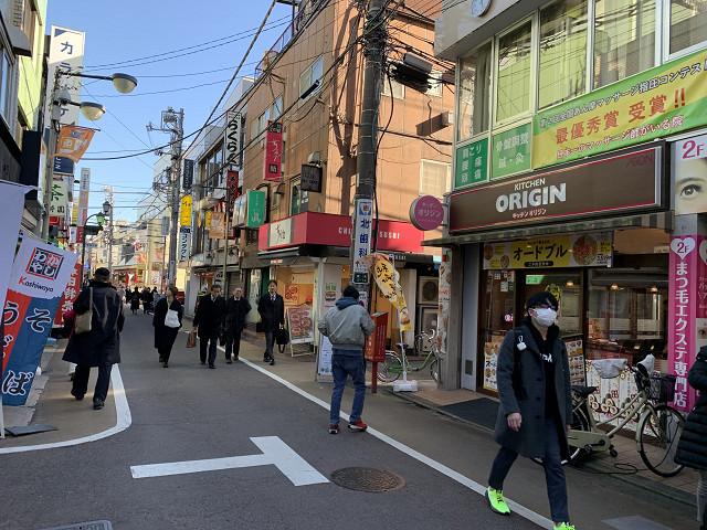 2020年(令和2年)の街中商店街1 by占いとか魔術とか所蔵画像
