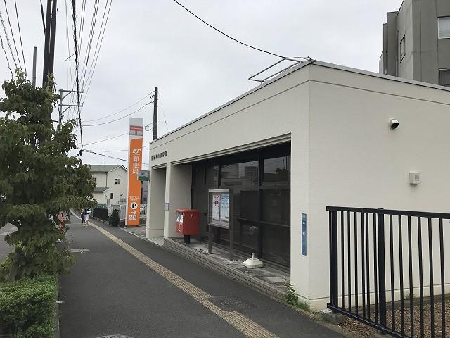 仙台北山郵便局