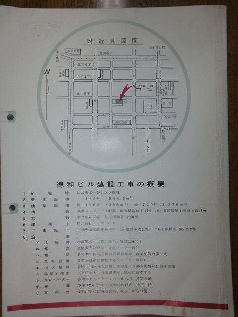 DSC04664.jpg