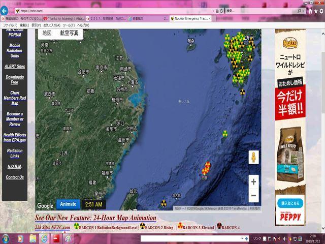 九州と沖縄_R