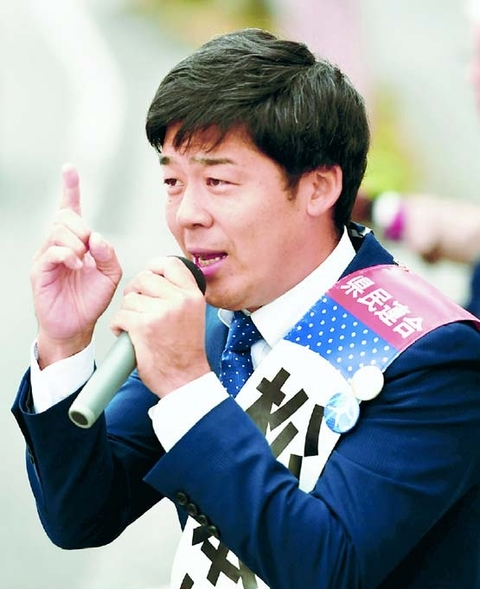 松本候補、逆転勝利へ駆ける