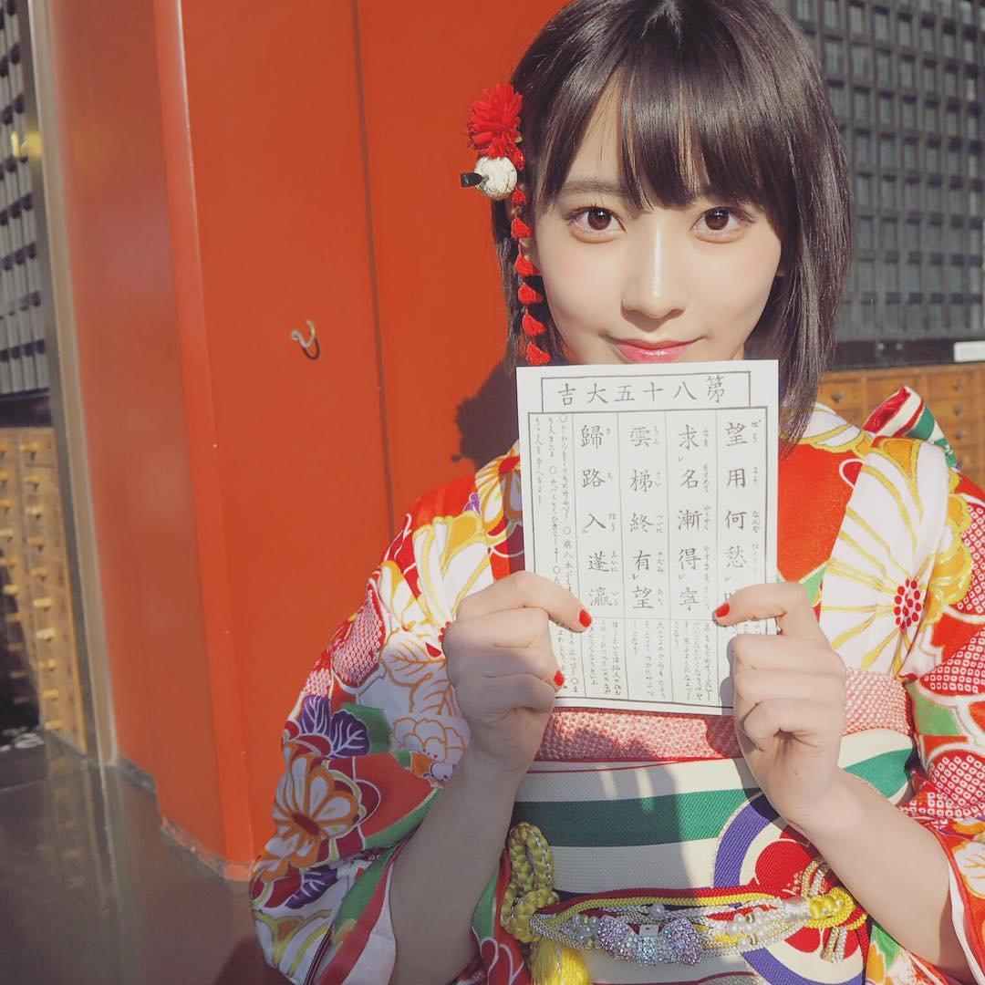 HKT48宮脇咲良ちゃん 浅草寺 2020 晴れ着 済み