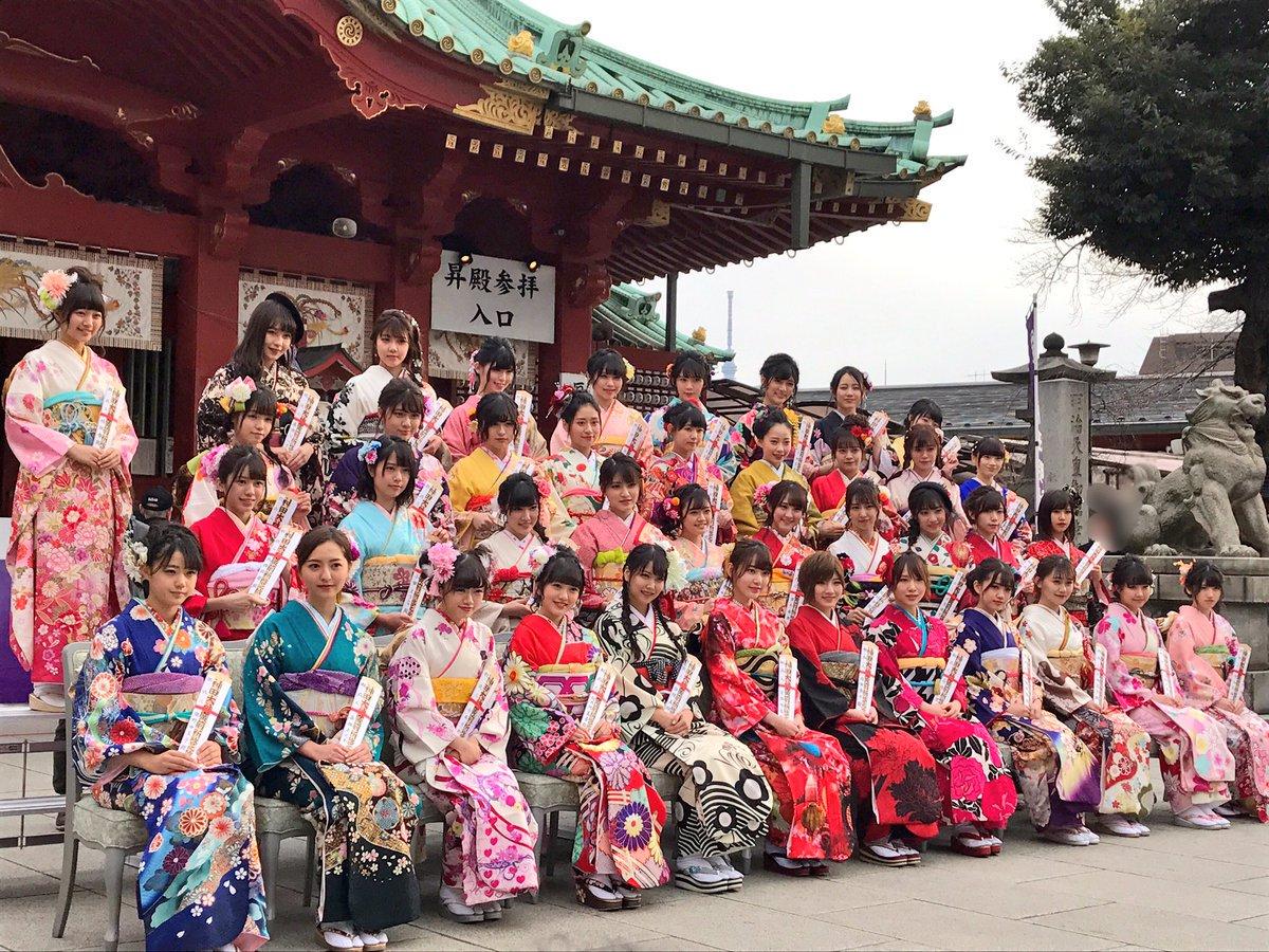HKT48宮脇咲良ちゃん AKB48グループ 神田明神 2020 晴れ着 済み