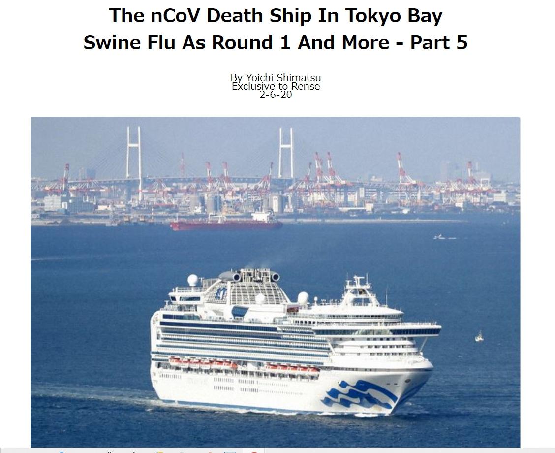 が大株主の企業の子会社だそうですが、その船