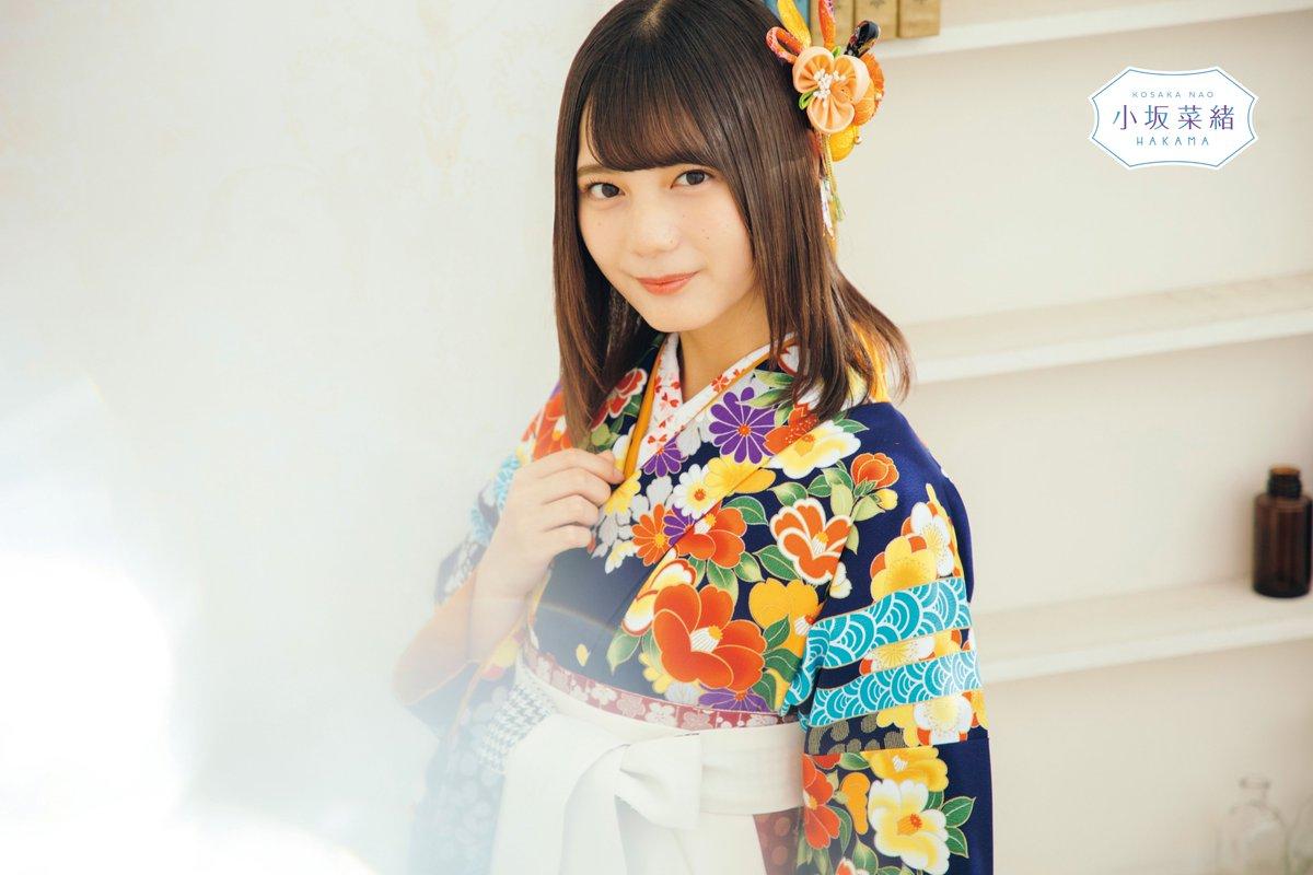 日向坂46小坂菜緒が着る卒業袴の新ブランド 2020 春の風景 済み