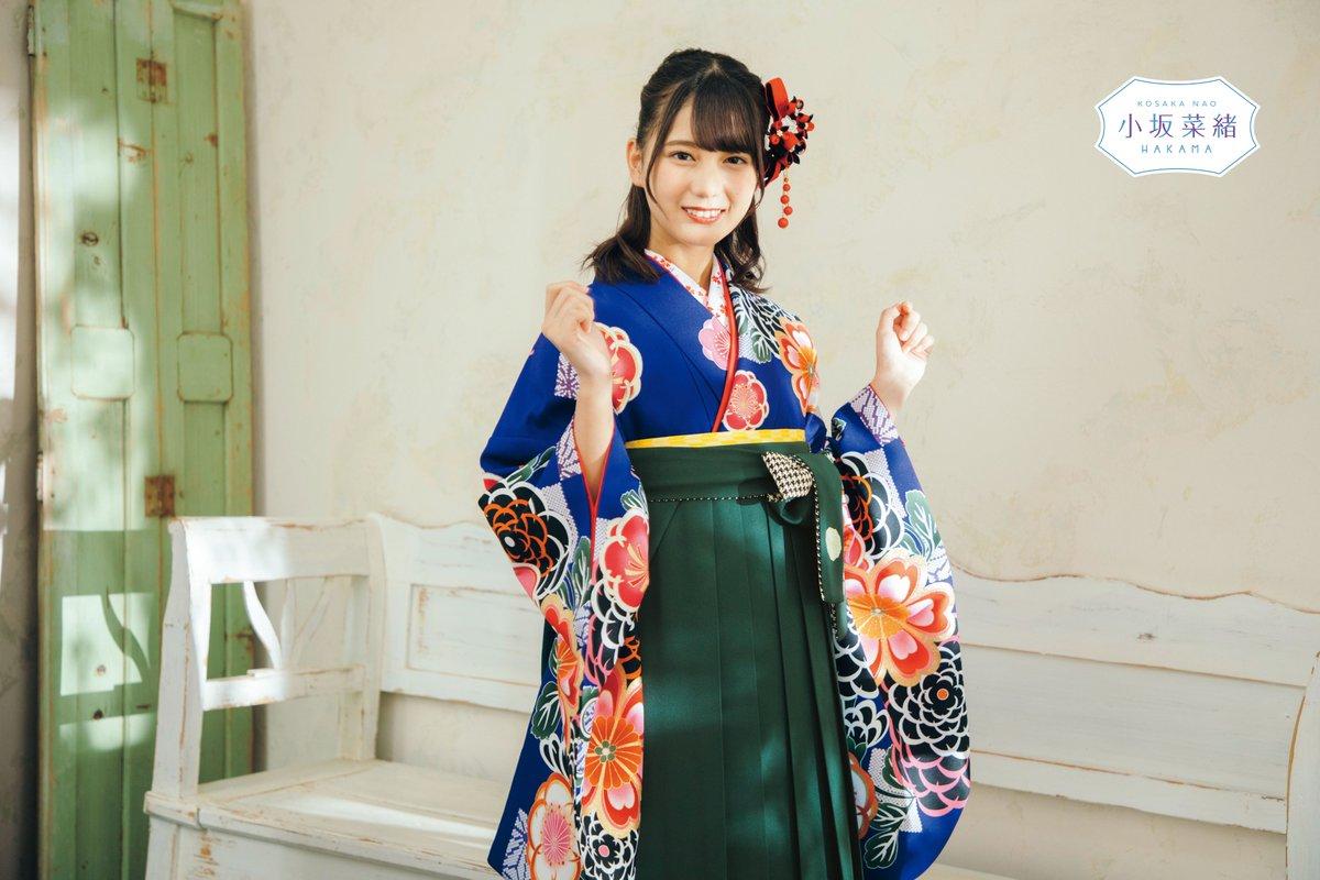 日向坂46小坂菜緒が着る卒業袴の新ブランド 2020 春の風景 3 済み